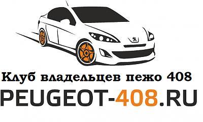 Нажмите на изображение для увеличения.  Название:peugeot-408 - копия.jpg Просмотров:161 Размер:19.1 Кб ID:2005
