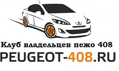 Нажмите на изображение для увеличения.  Название:peugeot-408 - копия.jpg Просмотров:160 Размер:19.1 Кб ID:2005