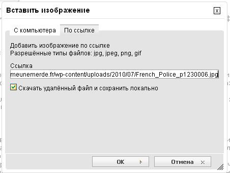 Название: ssilkanaadres.jpg Просмотров: 632  Размер: 26.7 Кб