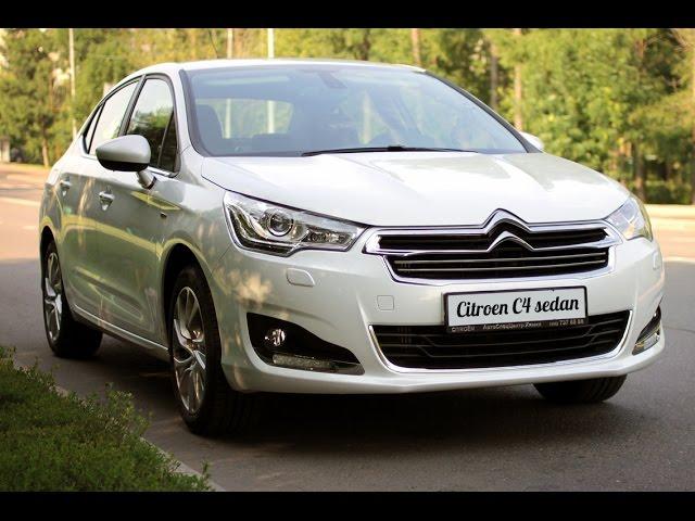 Название: sitroen-s4-sedan-test-drajv-video-2015-7.jpg Просмотров: 298  Размер: 60.6 Кб