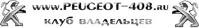 Нажмите на изображение для увеличения.  Название:лого.jpg Просмотров:155 Размер:12.3 Кб ID:2006