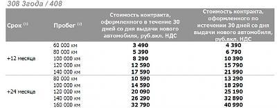 Нажмите на изображение для увеличения.  Название:8226-c21e64.jpg Просмотров:121 Размер:60.8 Кб ID:18036