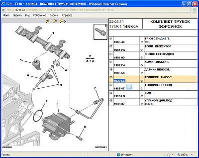 Нажмите на изображение для увеличения.  Название:408_150_fuel_pump.jpg Просмотров:1160 Размер:155.3 Кб ID:10560