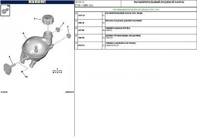 Нажмите на изображение для увеличения.  Название:T73R.jpg Просмотров:590 Размер:162.8 Кб ID:9137