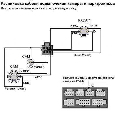 Нажмите на изображение для увеличения.  Название:raspinovka.JPG Просмотров:392 Размер:138.0 Кб ID:7240