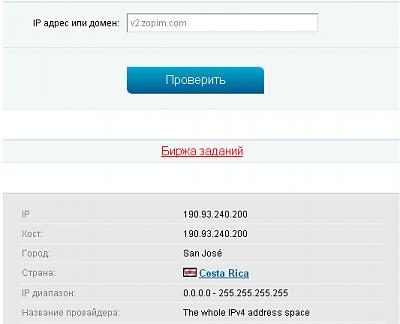 Нажмите на изображение для увеличения.  Название:chat.jpg Просмотров:910 Размер:32.4 Кб ID:14071