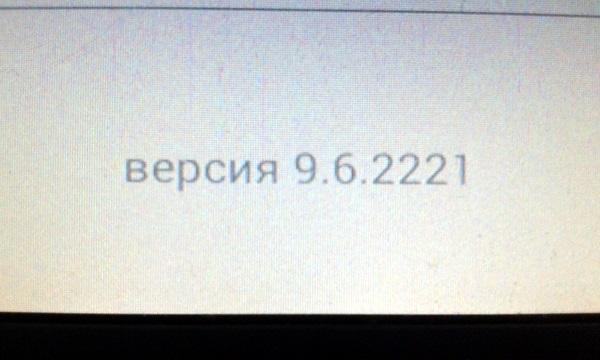 Название: NNCU21.jpg Просмотров: 2308  Размер: 67.7 Кб