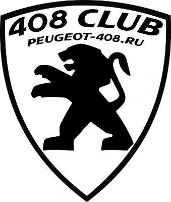 Нажмите на изображение для увеличения.  Название:Logo.jpg Просмотров:234 Размер:83.6 Кб ID:3362