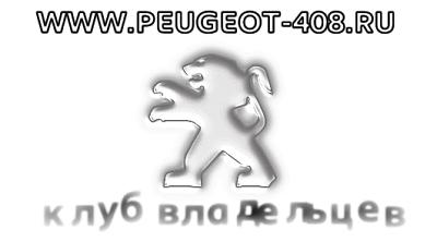 Нажмите на изображение для увеличения.  Название:vis_1.jpg Просмотров:788 Размер:12.6 Кб ID:2269