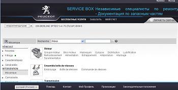 Нажмите на изображение для увеличения.  Название:VIS_pbox.jpg Просмотров:2684 Размер:118.0 Кб ID:639