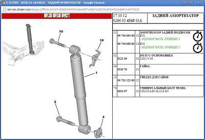 Нажмите на изображение для увеличения.  Название:CE_rear_ammo.jpg Просмотров:182 Размер:117.9 Кб ID:3905