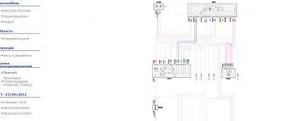 Нажмите на изображение для увеличения.  Название:Снимок1.jpg Просмотров:647 Размер:12.8 Кб ID:5100