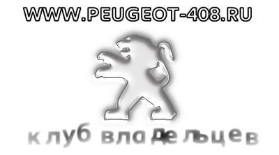 Нажмите на изображение для увеличения.  Название:vis_1.jpg Просмотров:890 Размер:12.6 Кб ID:2269