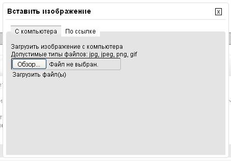 Название: skompa.jpg Просмотров: 781  Размер: 18.3 Кб