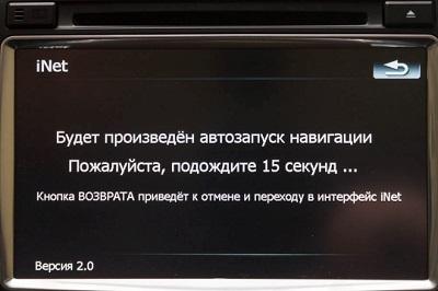 Название: MG_9356.jpg Просмотров: 625  Размер: 30.8 Кб