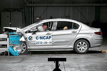 Название: crash-pe.jpg Просмотров: 366  Размер: 40.7 Кб