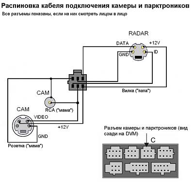 Нажмите на изображение для увеличения.  Название:raspinovka.JPG Просмотров:403 Размер:138.0 Кб ID:7240