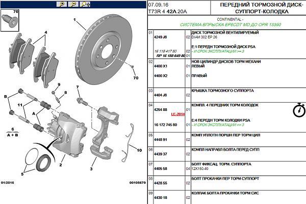 Нажмите на изображение для увеличения.  Название:turbo_13390.jpg Просмотров:788 Размер:44.7 Кб ID:34338