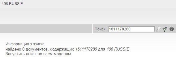 Название: PSB_t_sensor.jpg Просмотров: 1128  Размер: 22.1 Кб