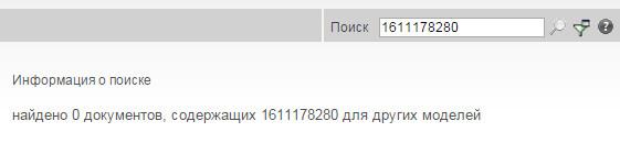Название: PSB_t_sensor_all.jpg Просмотров: 1300  Размер: 15.7 Кб