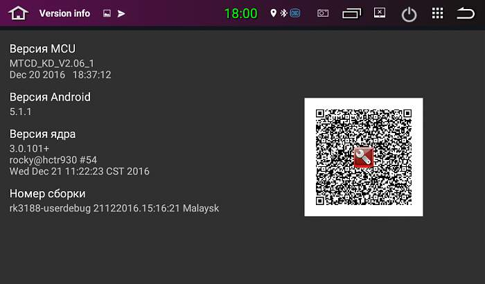 Нажмите на изображение для увеличения.  Название:Screenshot_2017-01-28-18-00-46.jpg Просмотров:284 Размер:22.2 Кб ID:29843