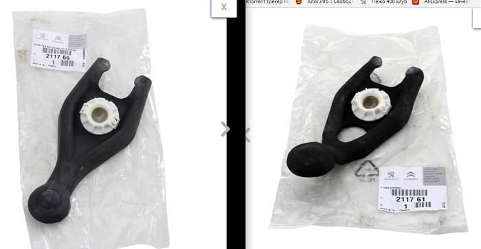 Нажмите на изображение для увеличения.  Название:Новый точечный рисунок (2).jpg Просмотров:366 Размер:100.3 Кб ID:33039