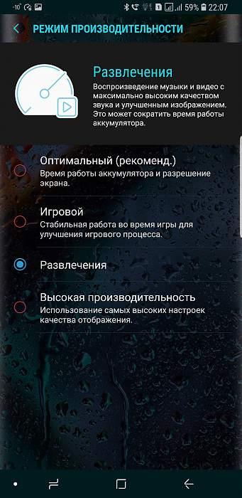 Нажмите на изображение для увеличения.  Название:Screenshot_20180328-220734_Device maintenance.jpg Просмотров:184 Размер:92.9 Кб ID:32790