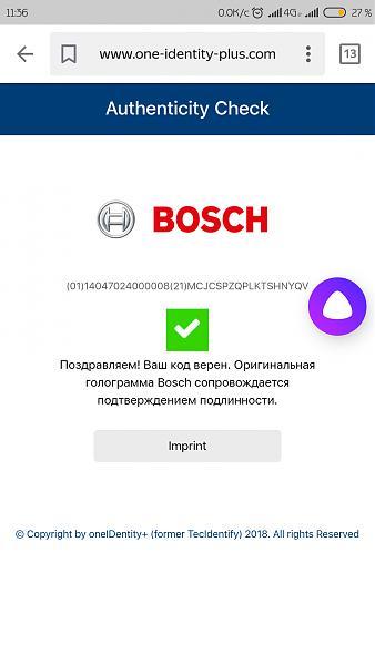 Нажмите на изображение для увеличения.  Название:Screenshot_2019-01-24-11-36-37-664_ru.yandex.searchplugin.jpg Просмотров:279 Размер:20.8 Кб ID:34015