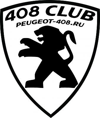 Нажмите на изображение для увеличения.  Название:Logo.jpg Просмотров:214 Размер:83.6 Кб ID:3362