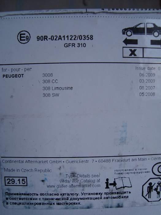 Нажмите на изображение для увеличения.  Название:DSC01159.JPG Просмотров:638 Размер:93.8 Кб ID:26846