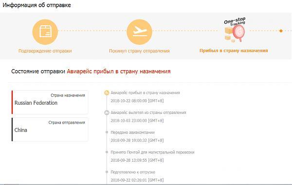 Нажмите на изображение для увеличения.  Название:Screenshot_40.jpg Просмотров:97 Размер:19.2 Кб ID:33858