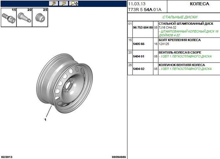 Нажмите на изображение для увеличения.  Название:disc1.jpg Просмотров:1573 Размер:81.7 Кб ID:21602