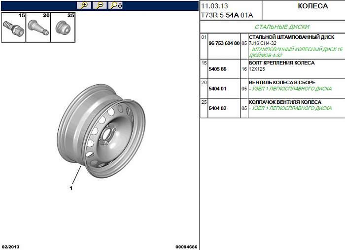 Нажмите на изображение для увеличения.  Название:disc1.jpg Просмотров:1434 Размер:81.7 Кб ID:21602