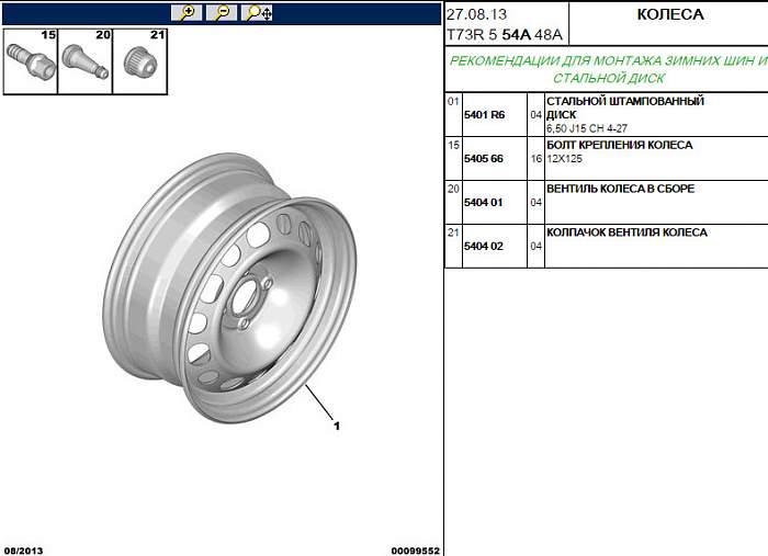 Нажмите на изображение для увеличения.  Название:disc2.jpg Просмотров:882 Размер:81.1 Кб ID:21603