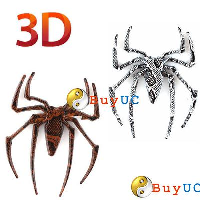Нажмите на изображение для увеличения.  Название:3Д Spider.jpg Просмотров:1063 Размер:64.8 Кб ID:3589