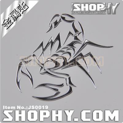 Нажмите на изображение для увеличения.  Название:Super scorpion.jpg Просмотров:1075 Размер:13.9 Кб ID:3590
