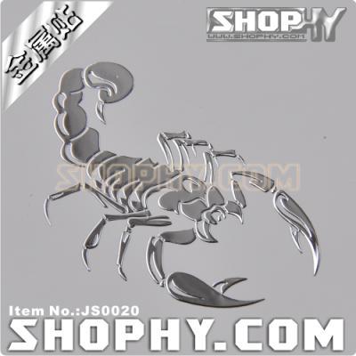 Нажмите на изображение для увеличения.  Название:Super scorpion 2.jpg Просмотров:1089 Размер:12.4 Кб ID:3591