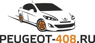 Нажмите на изображение для увеличения.  Название:peugeot-408 - копия.jpg Просмотров:134 Размер:20.3 Кб ID:2004