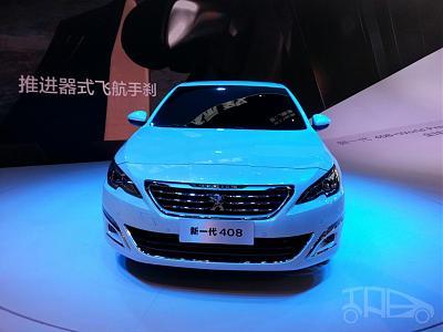 Нажмите на изображение для увеличения.  Название:Peugeot-408-sedan-front-at-Auto-China-2014-1024x768.jpg Просмотров:585 Размер:121.1 Кб ID:15980