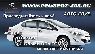 Нажмите на изображение для увеличения.  Название:408_vizitka2.jpg Просмотров:2036 Размер:65.7 Кб ID:15587
