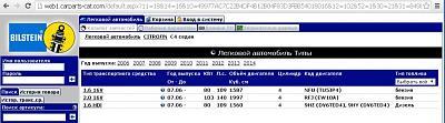 Нажмите на изображение для увеличения.  Название:C4sedan.jpg Просмотров:789 Размер:60.0 Кб ID:19761
