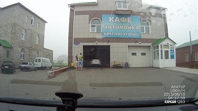 Нажмите на изображение для увеличения.  Название:Мойка в Омске.jpg Просмотров:219 Размер:47.4 Кб ID:8206