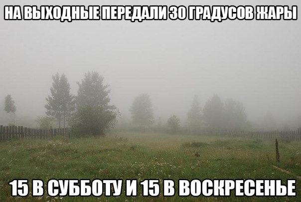 Название: 14858es-960.jpg Просмотров: 621  Размер: 68.6 Кб