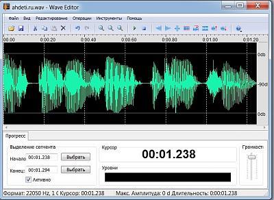 Нажмите на изображение для увеличения.  Название:Wave Editor 4.jpg Просмотров:942 Размер:140.6 Кб ID:7334