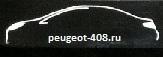 Название: f_5052ecb061adb.jpg Просмотров: 325  Размер: 8.4 Кб