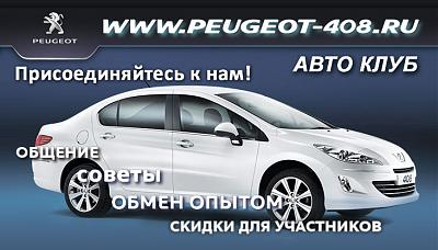 Нажмите на изображение для увеличения.  Название:408_vizitka2.jpg Просмотров:1233 Размер:65.7 Кб ID:15587