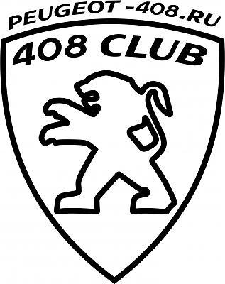 Нажмите на изображение для увеличения.  Название:лого_4.jpg Просмотров:428 Размер:92.0 Кб ID:2578