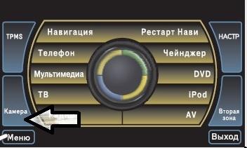 Название: Камера в главно&#1.jpg Просмотров: 1339  Размер: 27.7 Кб