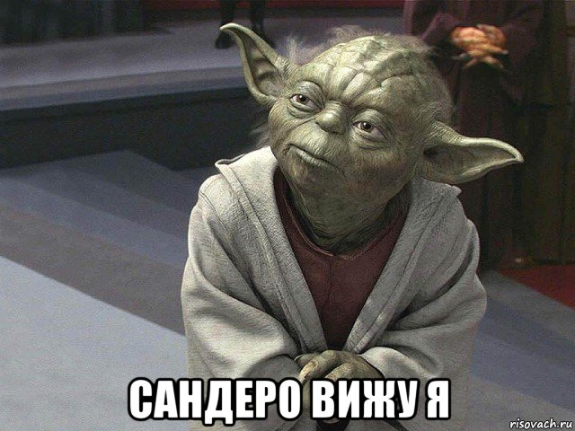 Название: risovach.ru.jpg Просмотров: 614  Размер: 72.3 Кб